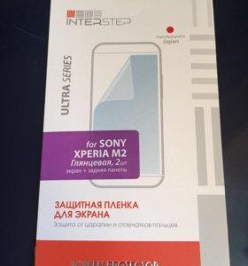 Плёнка на Sony Xperia M2