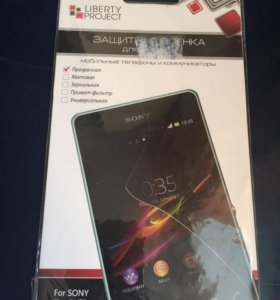 Плёнка Sony Xperia E1