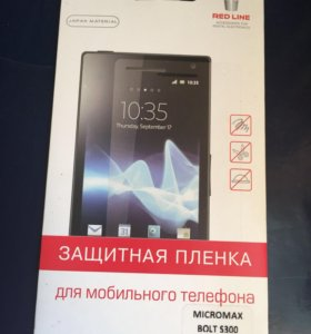 Плёнка micromax bolt s300