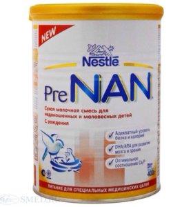 Нан пре