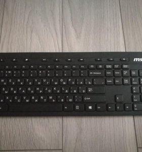 msi клавиатура