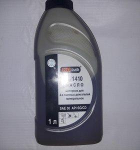 Масло 4-х такт. минерал 'PRORAB' SAE 30 API SG/CD