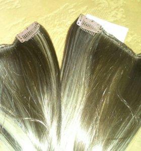 Волосы накладные