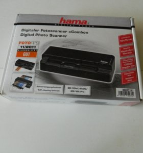 Сканер для фотопленки и фотографий