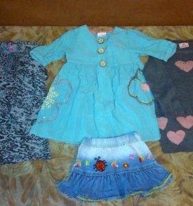 Платья и юбочка