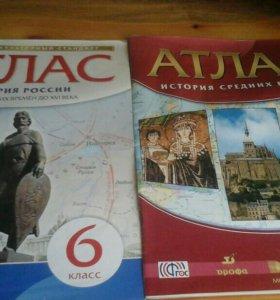 Атлас и контурные карты 6 и 7 класс
