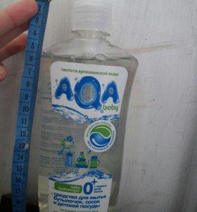 AQA baby чистота артезианской воды.