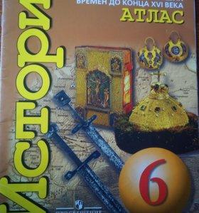 """История """"Атлас"""" 6 класс"""