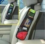 Карман для авто