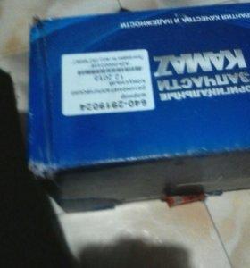 Шарнир резинометалический конусный 640-2919024