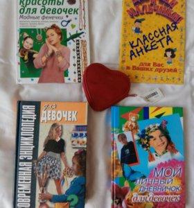 Книги - подарок