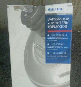 Вакуумный усилитель тормозов, новый, ваз 2109