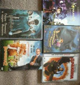 DVD - диски. Фильмы.