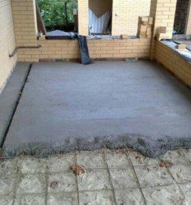 Заливка бетона .