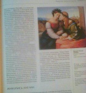 """Книги серии """"Аванта+"""" – энциклопедия для детей"""