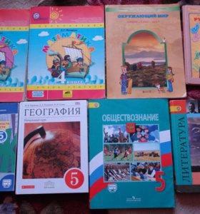 Учебники 4-6 класс