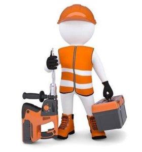 Электрик, электромонтаж, ремонт электропроводки