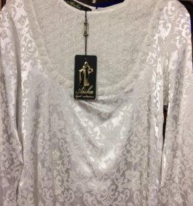 Новое Платье для никаха
