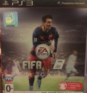 Диск PS3 FIFA 16