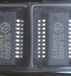 Звуковой контроллер