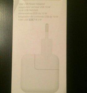 Блок питания для Iphone