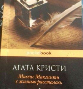 Художественная литература 2