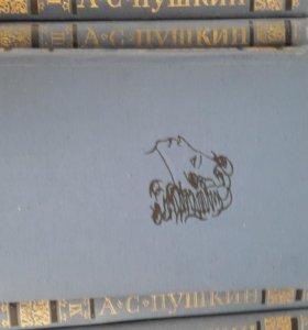 Собрание сочинений А. С. Пушкина