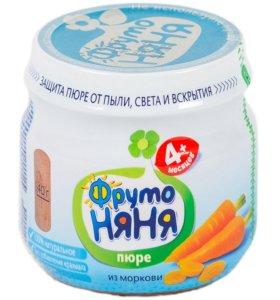 Пюре морковное Фрутоняня