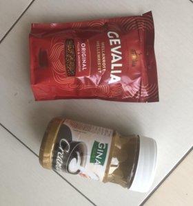 Кофе растворимый Гевалия, 200 гр