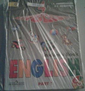 Английский язык 4кл