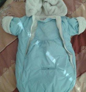 Комбинезон-мешок Керри для малыша