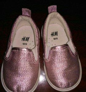 Детская обувь 18-19 размера