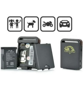 Оригиналы GPS/GSM/GPRS трекеры ТК102B доставка