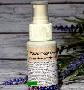 Масло гидрофильное для кожи лица