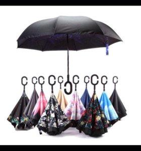 """Ветрозащитный зонт UP-BRELLA """"Умный зонт"""""""