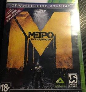 Игра для Xbox Метро 2033: Луч надежды