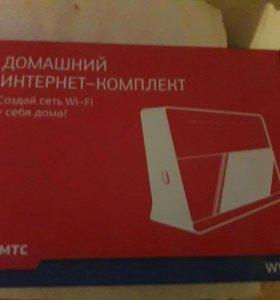 Wi-Fi МТС Новый