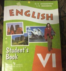 Книга по английскому 6класс