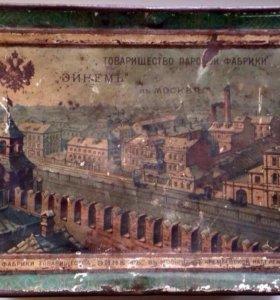 Жестяная коробка - ✿ЭЙНЕМЪ въ Москве 1896г.✿