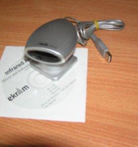 Внешний инфракрасный адаптер USB IRmate IR-410W