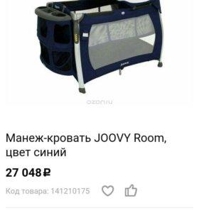 Манеж кровать joovy Room