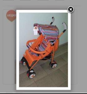 Детская летняя коляска- трость