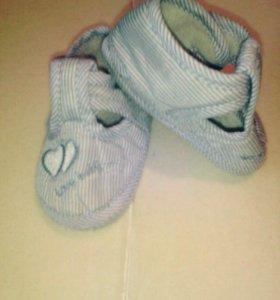 Тапочки на малыша
