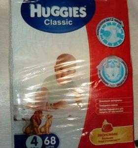 HUGGIES 68штук(7-18кг)