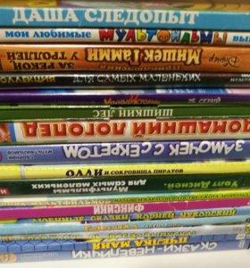 ДВД диски детские
