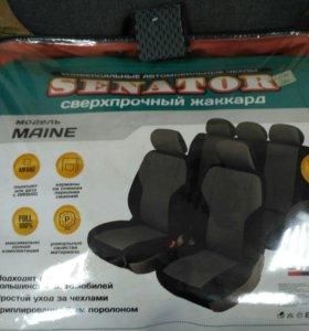 Чехлы на сидения (Senator)
