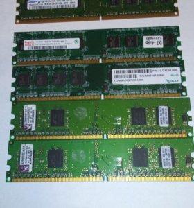 DDR-2 3Gb
