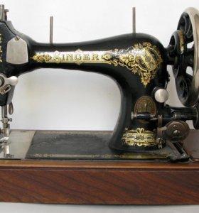 швейная машина Сингер