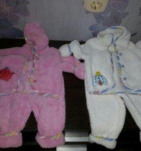 Теплые плюшевые костюмы