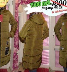 Пальто хаки новое